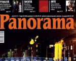 PANORAMA N.13